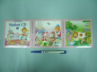 【姜軍府】《何嘉仁菁英美語兒童青少年班Student CD第1級》R
