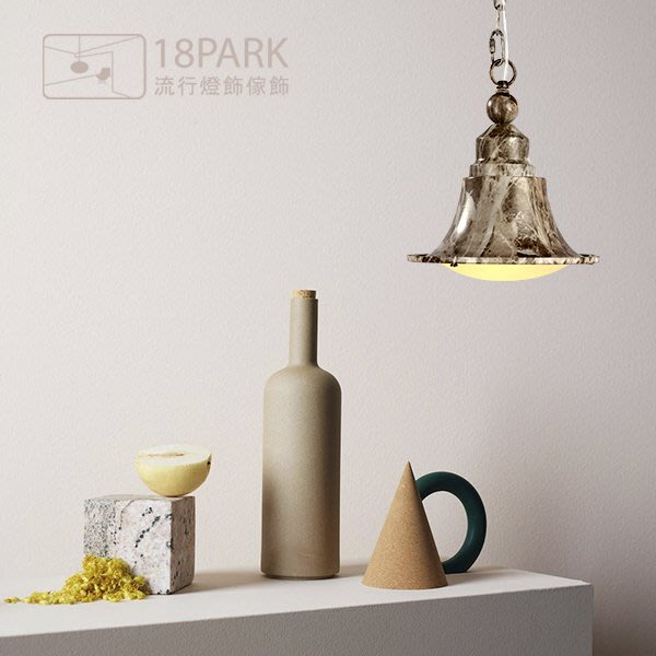 【18Park 】金屬烤漆 Magic stone chandelier [ 幻石紋吊燈 ]