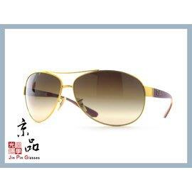 【RAYBAN】RB3386 112/13 67mm 霧金框 漸層茶色款 雷朋太陽眼鏡 公司貨 JPG 京品眼鏡