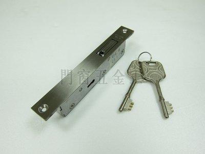 隱藏式門鎖 平鎖  MIWA 復古雙面鑰匙 地鎖 日本製造 美和鎖 玻璃門鎖 防盜鎖 安全鎖 ~門窗五金王~