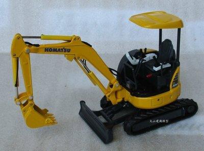 [丸山建機模型店]---KOMATSU PC30MR-5 1/32怪手挖土機模型