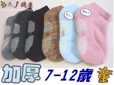 O-84-2全棉氣墊-防滑襪【大J襪庫】7-12歲女童男童襪-吸汗純棉質棉襪-毛巾底加厚彈性運動襪地板襪踝襪-好穿台灣製