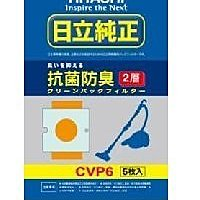 SUNLING尚麟 HITACHI日立 集塵紙袋 CVP6 10包=50個/1箱 適用 CVPJ9T CVPK8T