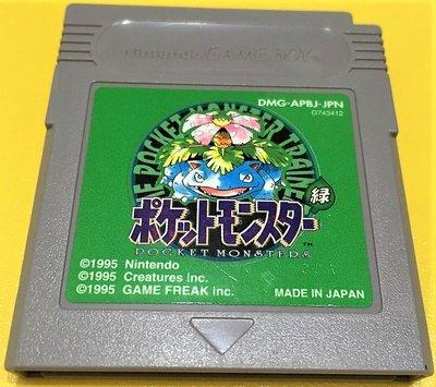 幸運小兔 GB遊戲 GB 神奇寶貝 綠版 妙蛙種子 精靈寶可夢 髒污泛黃 GB卡帶、GBC、GBA、GBA SP 適用