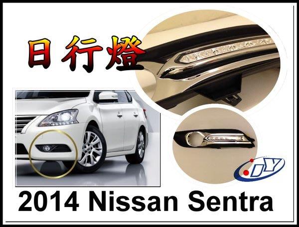 ☆小傑車燈☆最長保固2年super sentra nissan sentra 2013 2014 含線組 日行燈 晝行燈