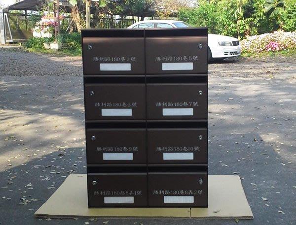 ☆成志金屬☆連座信箱」不鏽鋼集合式信箱,集中式信箱,公寓、大樓信箱可用