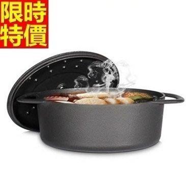 鑄鐵鍋 煲湯鍋具-傳統手工鑄造黑色橢圓鍋1色66f31[獨家進口][米蘭精品]