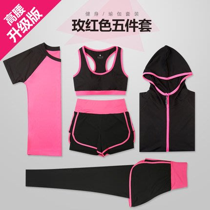 特價! 瑜伽服女 運動套裝五件套 寬鬆跑步健身房速干衣 晨跑短褲