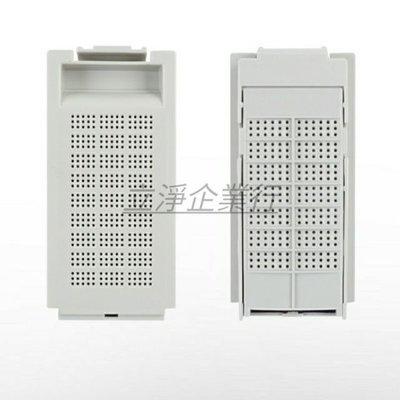 禾聯洗衣機濾網 HWM-0751 HWM-0752 HWM-0651