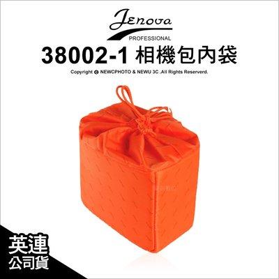 【薪創台中】Jenova 吉尼佛 38002-1 38002 相機鏡頭保護內袋/內包/內套中 橘 一機一鏡 D90
