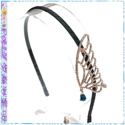 ☆POLLY媽☆歐美進口垂墜藍綠水滴鑽滿鑽蝴蝶黑色包緞細版髮箍