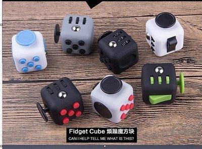 魔方-Fidget Cube減壓骰子魔方 抗煩躁焦慮發泄無聊多動癥