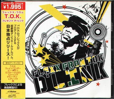 八八 - Flexx From T.O.K. Presents D'Link - 日版 CD