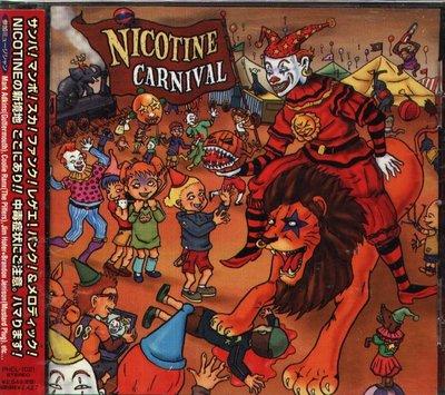 八八 - NICOTINE - CARNIVAL - 日版 CD+OBI 1999
