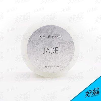 """『好蠟』Mitchell & King """"Jade"""" Luxury Car Wax 100ml"""