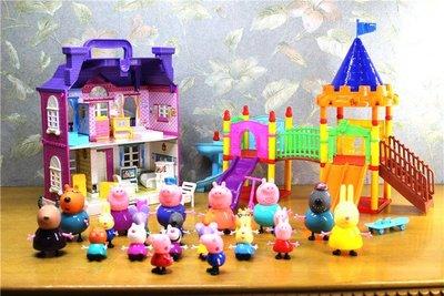 FuNFang_熱銷 佩佩豬家家酒玩具套裝@紫色別墅遊樂場 買就送佩佩貼紙+佩佩包包