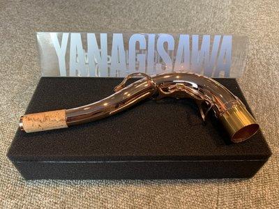 §唐川音樂§ 【Yanagisawa Neck TW1-PGP 次中音脖管 黃銅鍍玫瑰金 】日本製