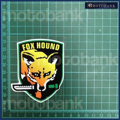 [MOTOBANK]FOX HOUND 防水 機車貼紙 車身貼 H00810