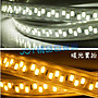 LED燈條,燈帶,爆亮,可調光,露營燈5730雙排180珠,暖光,白光二種可選,1公尺套餐(配調光插頭)