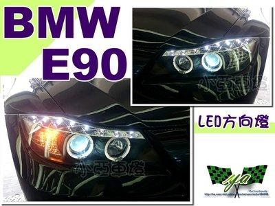 小亞車燈改裝* 實車 全新 BMW E90 E91 黑框光圈 DRL R8 燈眉版 魚眼 大燈 頭燈