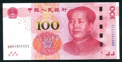 人民幣土豪金壹佰圓 BM91911111老虎號 全新