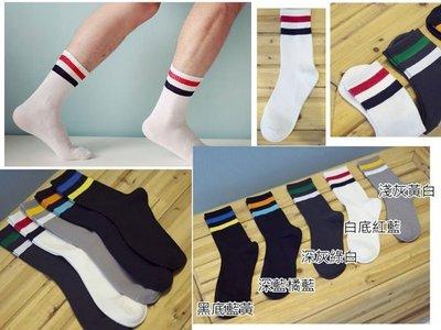 時尚中筒襪 條紋運動款 彩色雙色條紋襪 kimiss【GW022】