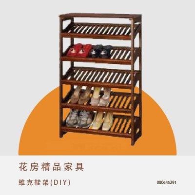 鞋架 鞋櫃 收納架 玄關櫃 台中新家具批發 000645291