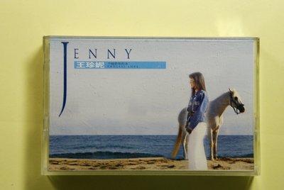 錄音帶 /卡帶/AB / 王珍妮 不設防系列 3 /ITS SO EASY /ENDLESS LOVE/非CD非黑膠
