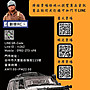 創億RC MINI-Z AWD 頭文字D INITIAL-D MAZDA RX-7 FC3S RTR(32611W)