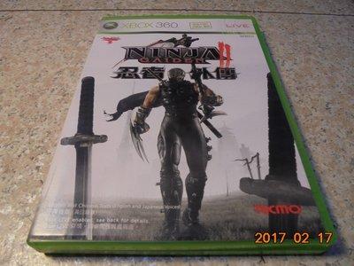 XBOX360 忍者外傳2 Ninja Gaiden 2 中文版 相容XBOX ONE 直購價900元 桃園《蝦米小鋪》