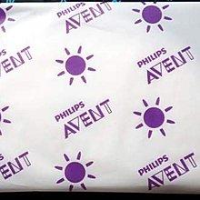 AVENT - 日用拋棄式乳墊(1入)【市價6.67元/片】