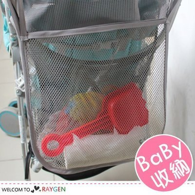 八號倉庫 嬰兒推車外出通用掛袋 網洞置物袋【1E010P027】