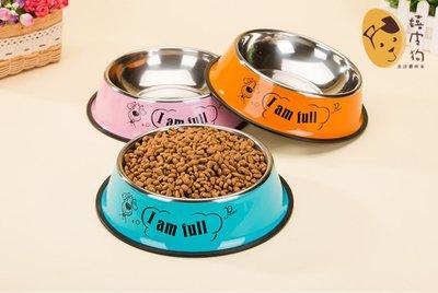 烤漆不銹鋼食盆寵物狗狗用品小狗盆狗碗單碗泰貓咪迪飯盆狗糧盆碗