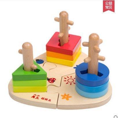 『格倫雅品』木質寶寶益智力形狀三套柱配對積木嬰兒0-1-2-3歲半周歲兒童玩具