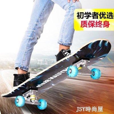 哆啦本鋪 四輪滑板初學者兒童青少年公路滑板大人刷街雙翹兩輪夜光滑板車 D655
