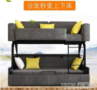 沙發床可折疊沙發床上下鋪客廳小戶型家具多功能簡約現代布藝雙人沙發CY