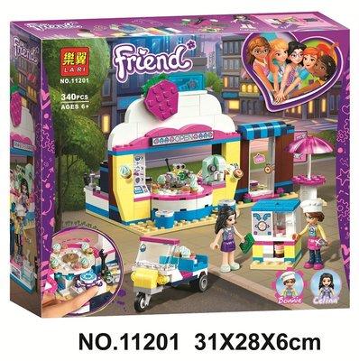 小頑童 LEGO樂高式 樂翼 11201 女孩 Friends系列 心湖城 咖啡廳 新款! 現貨! 特價!