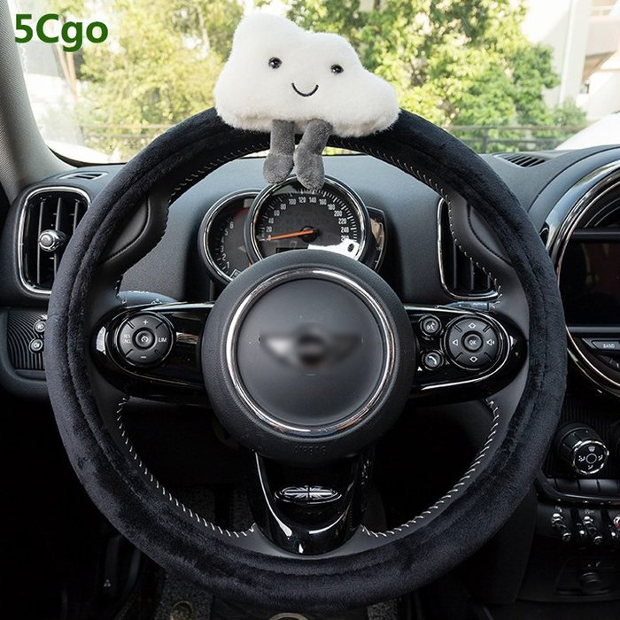 5Cgo【批發】含稅 汽車方向盤套女韓國可愛個性卡通冬季短毛絨防滑四季通用車載把套 605165302733