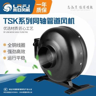 來日管道抽風機大功率220V廚房油煙排氣扇渦輪強力靜音4寸6寸8寸-折鼓風機 吹吸兩用