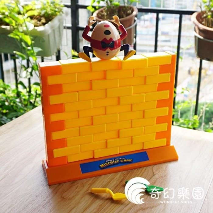 親子玩具-小乖蛋 快樂的小搗蛋 拆墻游戲 親子互動雙人益智力玩具 兒童桌游