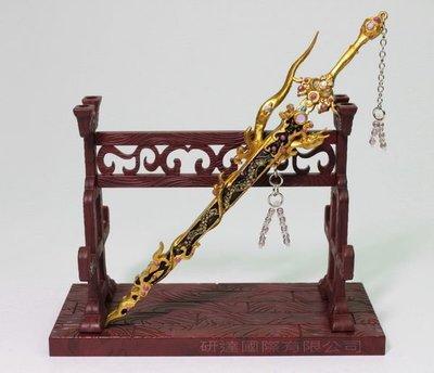 霹靂 Premium 武器名鑑019-御皇,疏樓龍宿華麗的佩劍