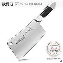 十八子作砍骨刀 家用廚房菜刀加厚加大斬骨切骨專用