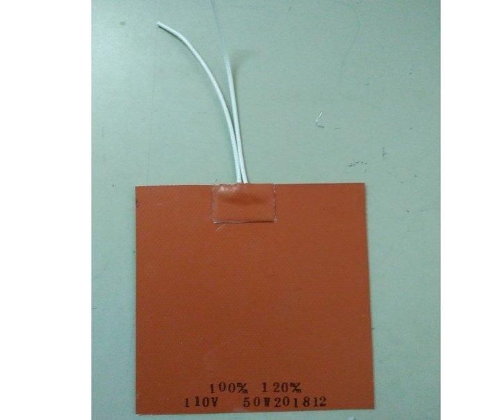 AC110V/50W軟性電熱片(功率及尺寸可訂做)