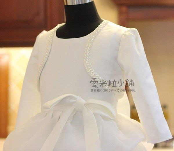 典雅氣質加分款 兒童禮服披風 披肩 兒童禮服罩衫 小外套 ☆愛米粒☆ A20