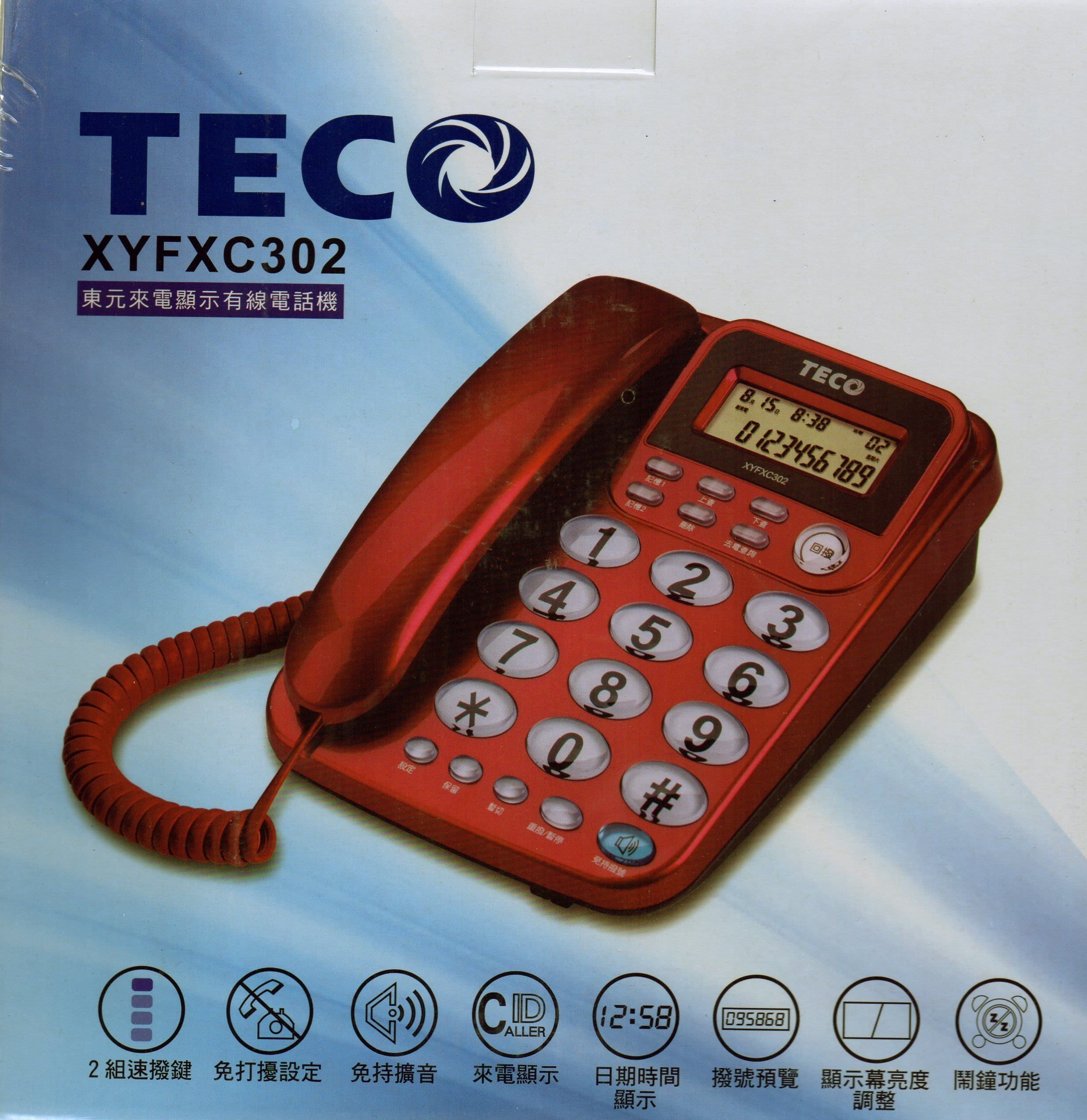 【NICE-達人】【多件優惠】 TECO 東元XYFXC302來電顯示有線電話具2組單鍵速撥_紅色款/銀色款可選