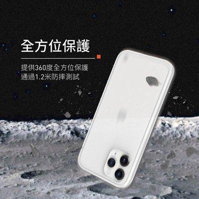 KINGCASE (現貨) SwitchEasy AERO iPhone12 Pro Max 6.7吋 霧面軍規保護套