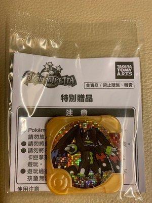神奇寶貝Tretta 特別02彈 究極級別 金卡 100%基格爾德 Z神 最強地系攻擊 (全新未拆封)