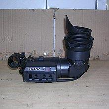 SONY DXF-701WS