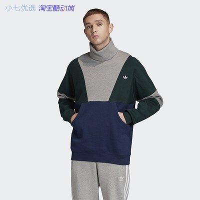 小七 Adidas 三葉草 POLO NECK SWEAT 男休閒運動衛衣 FM2208