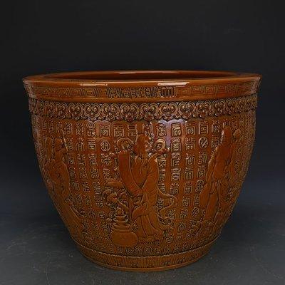㊣姥姥的寶藏㊣ 大清乾隆黃釉雕刻浮雕萬壽三星圖瓷缸  官窯古瓷器 古玩古董收藏